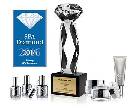 drspiller_celltresor_Spadiamond-award